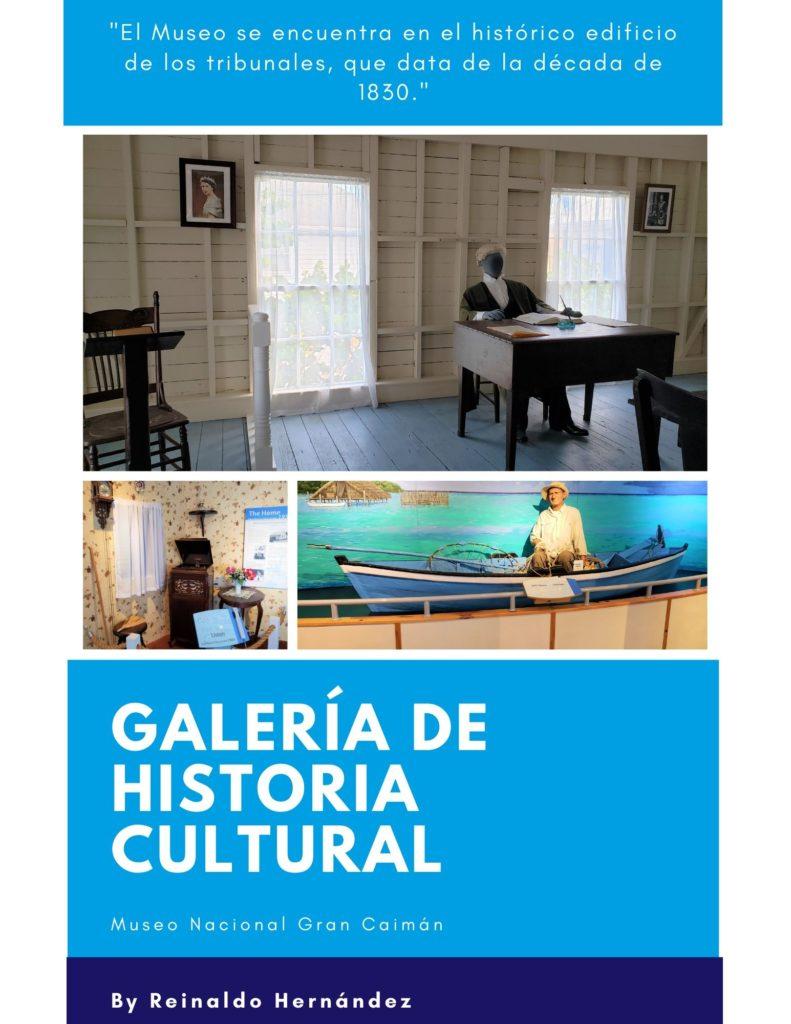 Galería de historia cultural